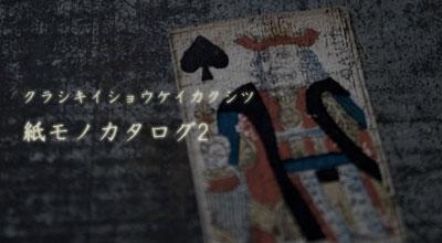 prp13.jpg